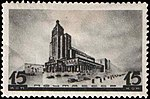 The Soviet Union 1937 CPA 546 stamp (Telegraph Agency House 15k).jpg