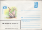The Soviet Union 1980 Illustrated stamped envelope Lapkin 80-160(14174)face(The great white pelican).png