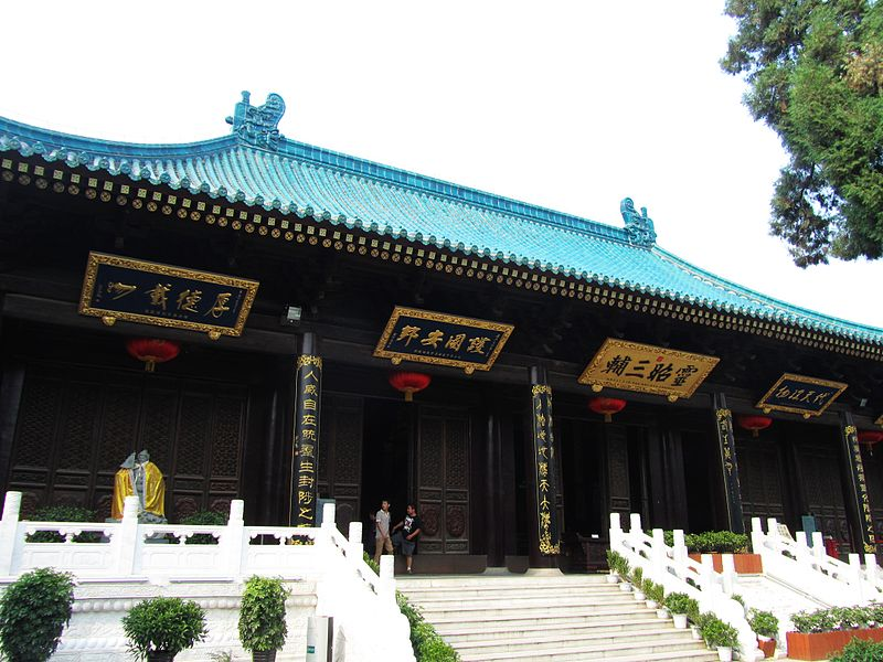 The Temple of the Town Deity in Xi%27an 18 2013-09.jpg