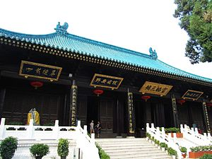 The Temple of the Town Deity in Xi'an 18 2013-09