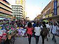 The close view of the Kariakoo market in Dar es Salaam.JPG