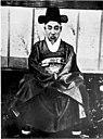 The late Regent, Prince Tai-Wun.jpg