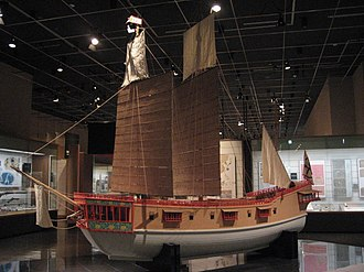 Red seal ships - A modern scale model reconstruction of a Red Seal Ship in the National Museum of Japanese History.