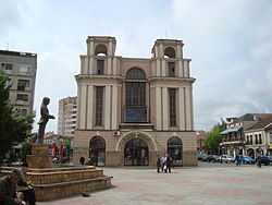 The square of Kumanovo (2).JPG