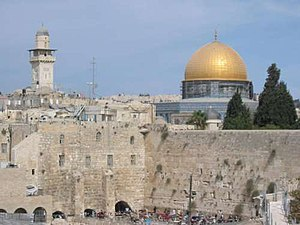 The west wall and the temple mount