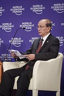 Thein Sein at 2010 World Economic Forum.jpg