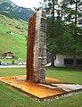Therme Vals gneiss stele, Vals, Graubünden, Switzerland - 20090807.jpg