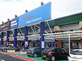 Thomson, Crown Point Retail Park, Leeds (19th July 2014).JPG