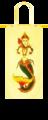 Thong (ธ) of Kathina flag Nguak (ธงแขวน).png