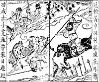 Three Brothers during the Yellow Turban Rebellion.jpg