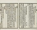 Three Hundred Tang Poems (166).jpg