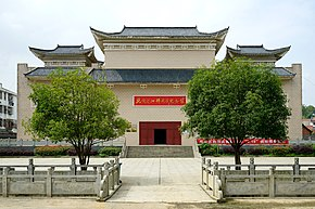 Tingsiqiao Battle Memorial Museum 348.jpg