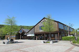 Tokushima Zoo Main Entrance.JPG