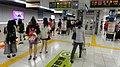 Tokyo Metro (42383547100).jpg