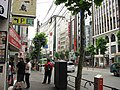 Tokyo Route 319 -03.jpg