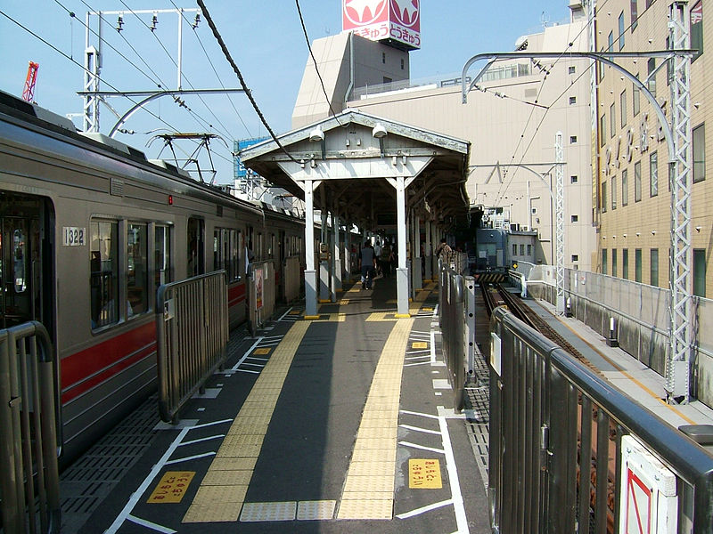 http://upload.wikimedia.org/wikipedia/commons/thumb/d/df/Tokyu-gotanda-platform.jpg/800px-Tokyu-gotanda-platform.jpg