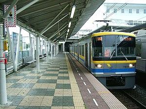 Nagatsuta Station - Kodomonokuni Line train