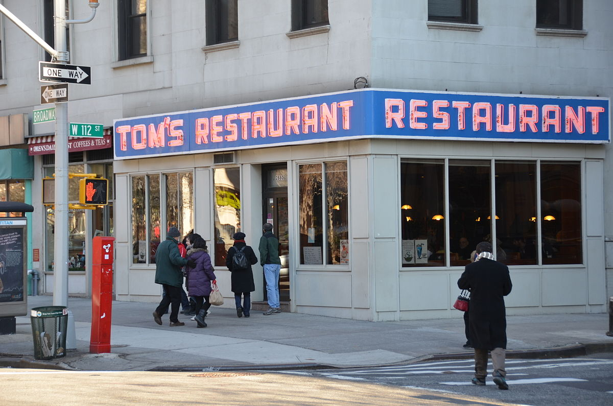 Tom's Restaurant on 2880 Broadway, New York.JPG