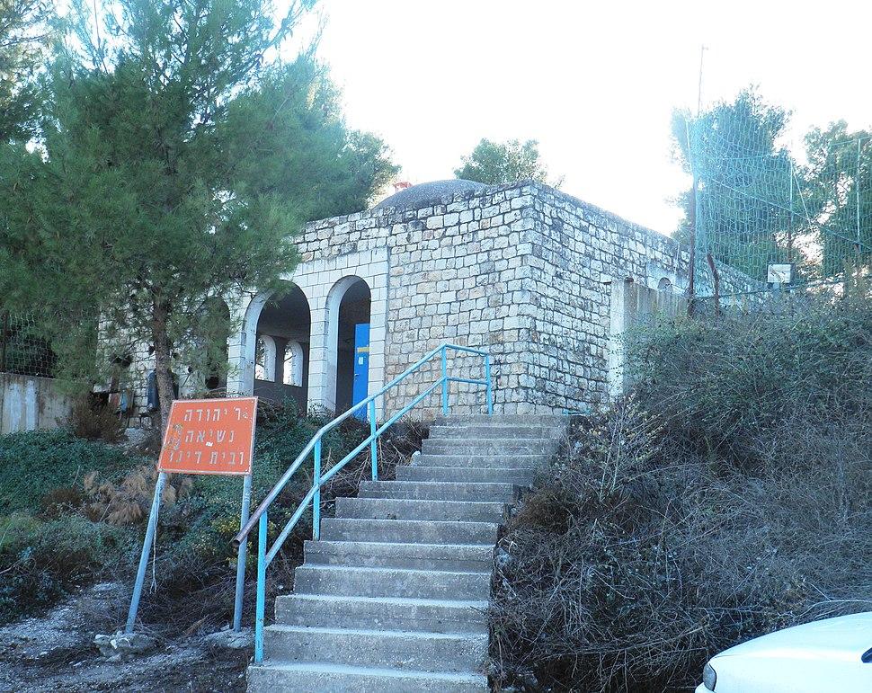 Tomb of Judah II and his Beth Din ap 001