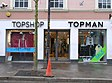 Topshop - Topman, Omagh - geograph.org.uk - 152098.jpg