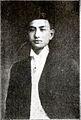 Toranosuke Furukawa.jpg