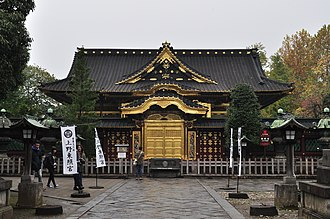 Ueno Tōshō-gū - The honden and Karamon