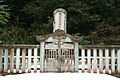 Tottori feudal lord Ikedas cemetery 022.jpg