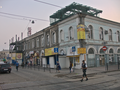 Trade house of P. R. Maximov2.png