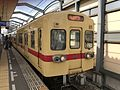 Train for Kaizuka Station at Nishitetsu-Kashii Station.jpg