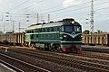 Train in China DSC 6732 (9143236908).jpg