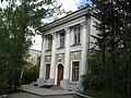 Transbaikalian historical museum Chita.jpg