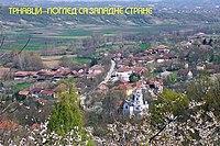 Trnavci-Panorama.jpg