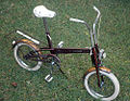 Trusty spacemaster drive side2 bicycle bootiebike com 1000.jpg