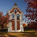 Trzcinica, kościół, dzwonnica.jpg