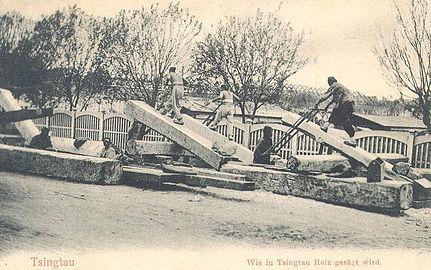 Whipsaw Wikipedia