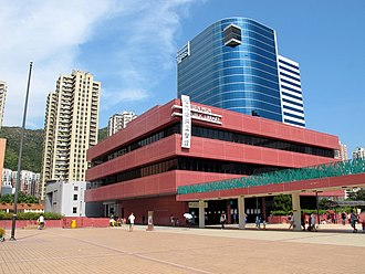 Hong Kong Public Libraries - Tuen Mun Public Library