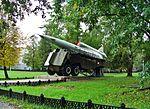 Tupolev Tu-141, Museum of Military Glory.jpg