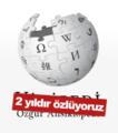 Turkish Wikipedia logo displayed on the Main page on 22-7-2019.png