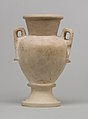 Two Handled Jar and Lid decorated with a Resting Calf MET 22.2.32a view 3.jpg