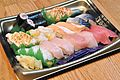 Typical box of sushi 001.jpg