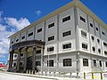 U.S. District Court of Guam.JPG