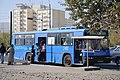 UB Bluebus.jpg