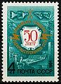 USSR 1984 5396 3180 0.jpg
