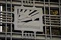 US Post Office-Longview Main - metal bas-relief 05.jpg