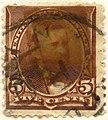 US stamp 1890 5c Grant.jpg