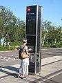 UWE Campus metrobus stop.JPG