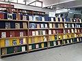 Umashankar Joshi book exhibition.jpg