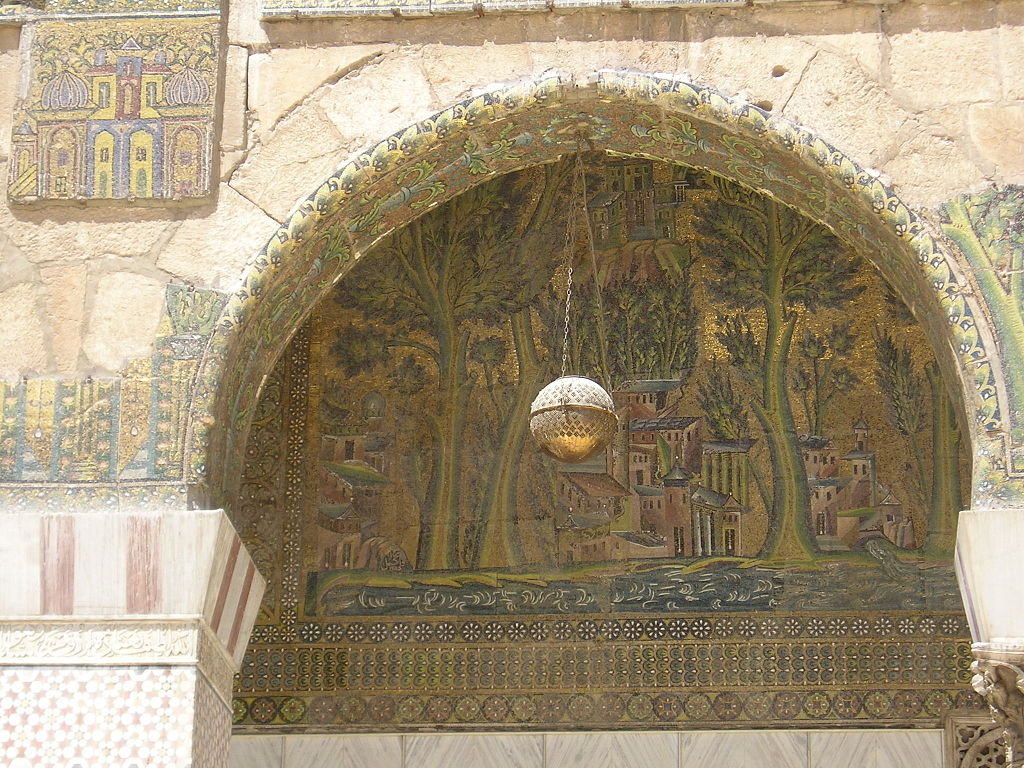 """Intelligent design"" -- same thing as ""creationism"" ... 1024px-Umayyad_Mosque-Mosaics_west"