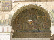 Mosaics from the riwaq (portico) of the Great Mosque of Damascus.