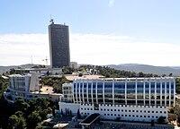University of Haifa, Israel.jpg